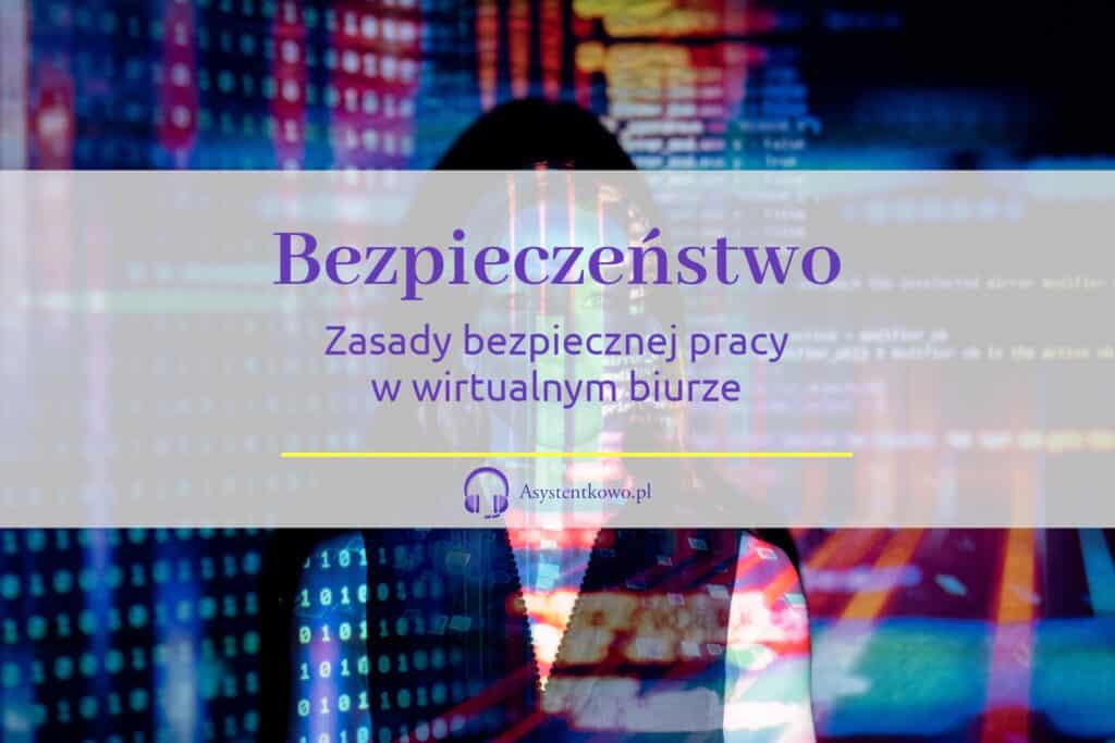 Bezpieczeństwo danych w wirtualnym biurze